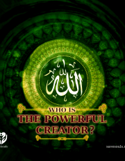 Who is the powerful Creator
