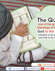 The Quran is one of the greatest blessings of God
