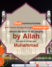 Messages of Allah to human beings