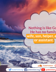Nothing is like God