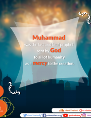 Who was prophet Muhammed ?