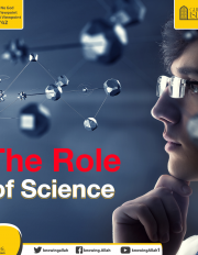 The Role of Science