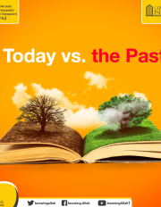 Today vs. the Past