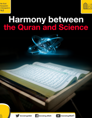 Harmony between the Quran and Science