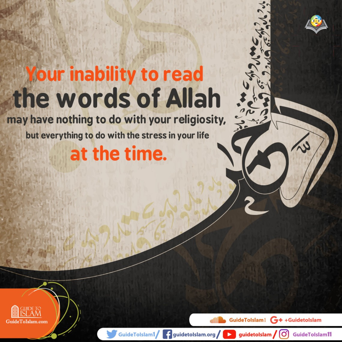 Words of Allah