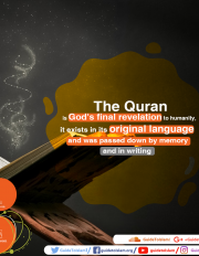 The Quran is God's final revelation to humanity