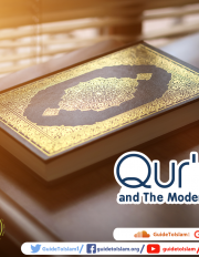 Qur'an and The Modern World