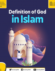 Definition of God in Islam