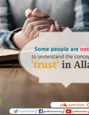 Click here to learn how to work on your eeman and develop a bond with Allah and His deen.