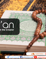 Quran is guidance from the Creator