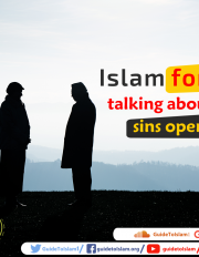 Islam forbids talking about our sins openly