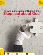To Any Generation of Humankind Skeptical about God