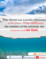 God is the source of Quran