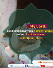 prayer of a pious woman in the Quran