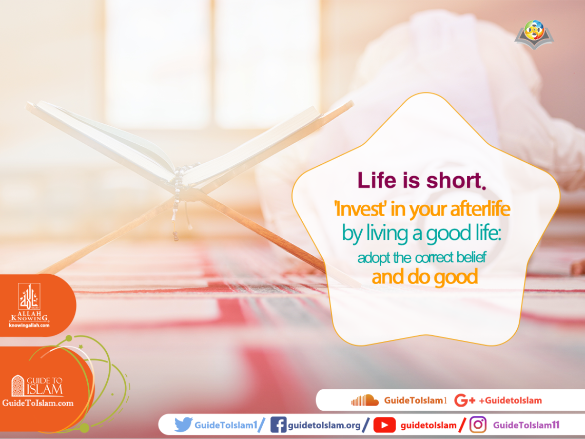 Life is short. Make the most of it