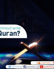 Did Muhammad write the Quran?