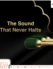 The Sound That Never Halts
