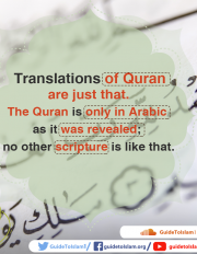 Translations of Quran