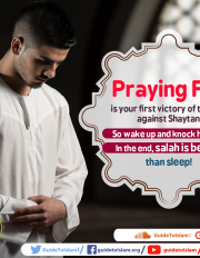 Praying Fajr is your first victory of the day against Shaytan