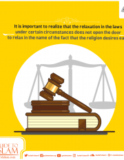 The Ease of Islamic law