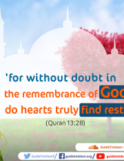 Hearts find rest in the remembrance of God