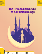 The Primordial Nature of All Human Beings