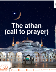 The athan (call to prayer)