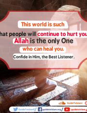 Allah is the only One who can heal you