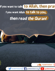 If you want to talk to Allah pray and read the Quran