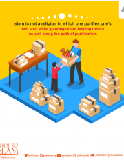 Islam is not a religion in which one purifies one's own soul