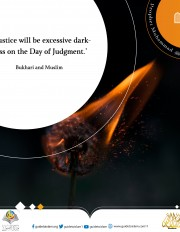 Injustice will be excessive darkness on the Day of Judgment