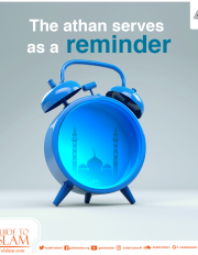 The Athan serves as a reminder
