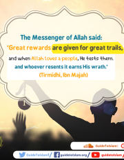 The Messenger of Allah said