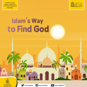 Islam's Way to Find God