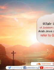 'Allah' is the God of Judaism and Christianity