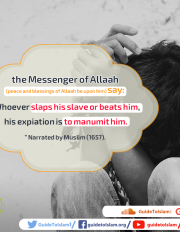 The Messenger of Allaah (peace and blessings of Allaah be upon him) said