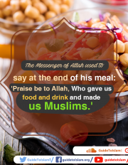 Morals of the Messenger of Allah