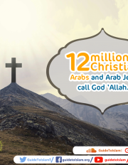 12 million Christian Arabs and Arab Jews call God 'Allah.'
