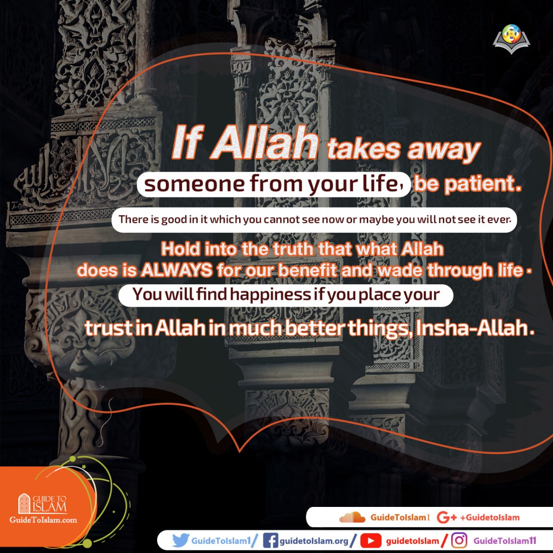 Place your trust in Allah