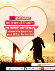 Good people may have your ticket to Jannah