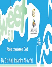 Tweets about oneness of God