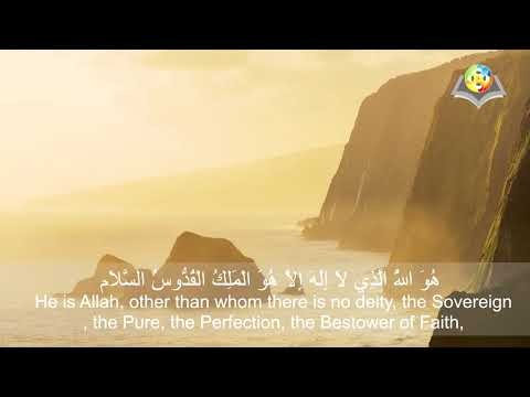 """He is Allah, other than whom there is no deity"""