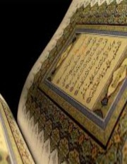 Belief in Allah's Books