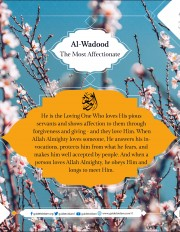 Al-Wadood (The Most Affectionate)