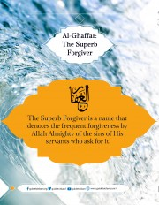 Al-Ghaffär (The Superb Forgiver)