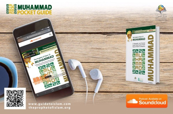 Muhammad pocket Guide - Audio book