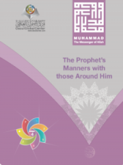 Muhammad The Messenger of Allah - Booklet 4