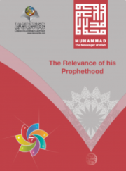 Muhammad The Messenger of Allah - Booklet 7