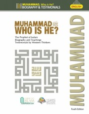 Muhammad (PBUH) Who is He?