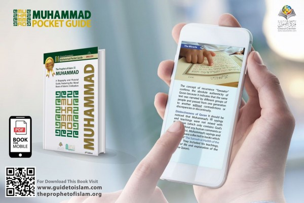 Muhammad pocket Guide
